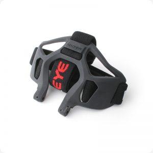 Single Head Gear without a Camera Platform